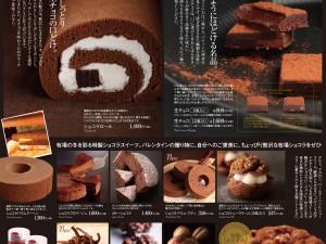 chocolat TIMES