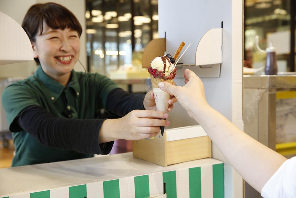 アイスクリーム屋さん【大江ノ郷体験教室】